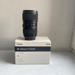 Объективы - Sigma 18-35mm f1.8 art Canon, 0