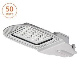 Уличное освещение - Wolta уличный светодиодный светильник 50W(5750lm) 5500K 6K IP65 460x213x62мм ..., 0
