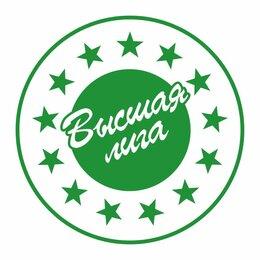 Продавцы и кассиры - Продавец-кассир ( ул. Московская), 0