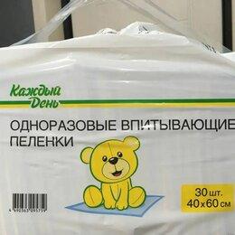Пеленки, клеенки - Пеленки детские «каждый день» одноразовые впитывающие 60x40 см, 30 шт, 0