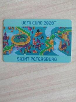 Подарочные сертификаты, карты, купоны - Подорожник EURO 2020, 0