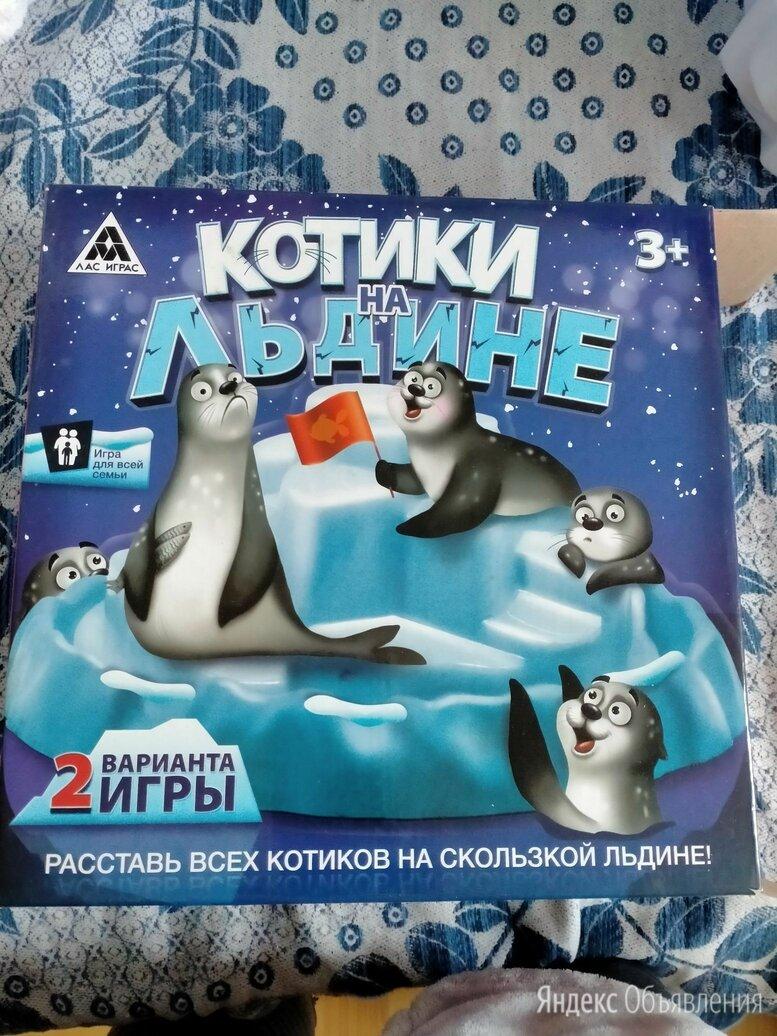 Игра котики на льдине по цене 300₽ - Настольные игры, фото 0