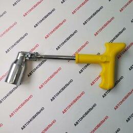 Рожковые, накидные, комбинированные ключи - Ключ свечной шарнирный с резиновым уплотнителем, 21мм, 0