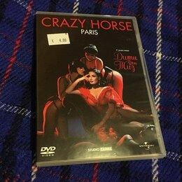 Видеофильмы - Crazy Horse, Paris with Dita Von Teese. 2009. DVD, 0