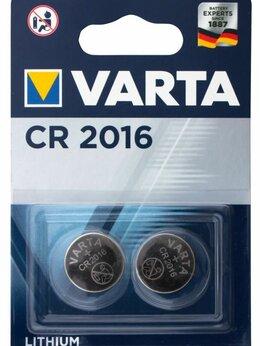 Батарейки - Батарейка CR2016 таблетка Varta, 0