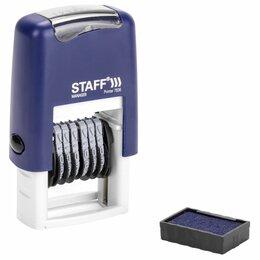 Брошюровщики - Нумератор 6-разрядный STAFF, оттиск 22х4 мм, «Printer 7836», 237434, 0