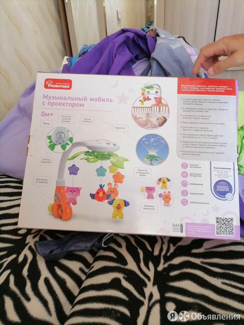 Детские вещи... КОЛЯСКА И МОБИЛЬ НА КРОВАТКУ по цене 5500₽ - Мобили, фото 0