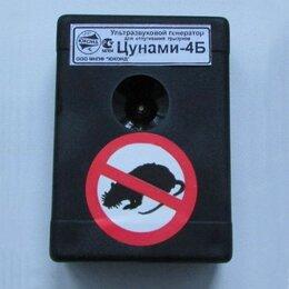 Отпугиватели и ловушки для птиц и грызунов - Цунами 4 Б на батарейке ультразвуковой беспроводной отпугиватель крыс, 0