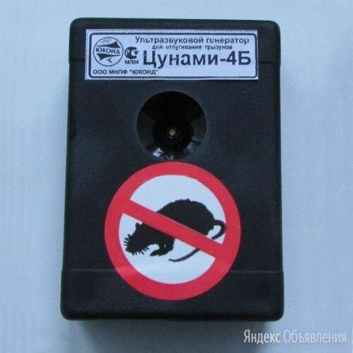 Цунами 4 Б на батарейке ультразвуковой беспроводной отпугиватель крыс по цене 1490₽ - Отпугиватели и ловушки для птиц и грызунов, фото 0