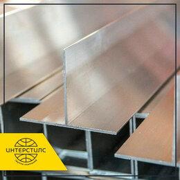 Головоломки - Тавр алюминиевый 30x30x1,5 мм ГОСТ 13622-91, 0