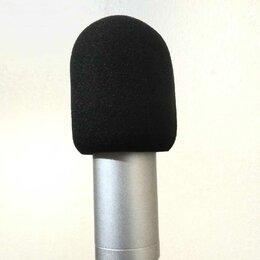 Аксессуары для микрофонов - Для микрофона ветрозащита, 0