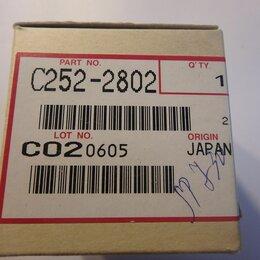 Запчасти для принтеров и МФУ - C2522802 Ролик в сборе для припорта Ricoh JP 730 , 0