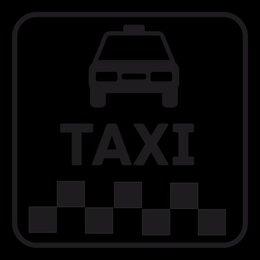 Транспорт и логистика - такси, 0