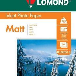 Бумага и пленка - Фотобумага Lomond П0102014 21х30 Inkjet 180/A4/50, 0