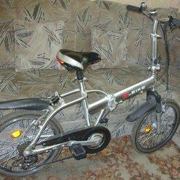 Велосипеды - Велосипед взрослый складной, 0