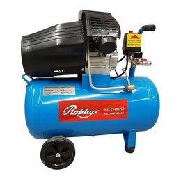 Воздушные компрессоры - Компрессор воздушный Robbyx CV400/50 50 л, 0
