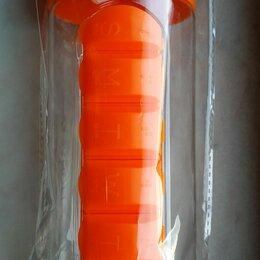 Шейкеры и бутылки - Бутылка для воды с таблетницей новая, 0