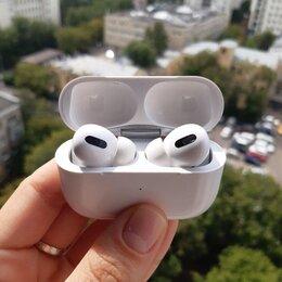 Наушники и Bluetooth-гарнитуры - Безпроводные наушники. AirPods 2, AirPods Pro и Люкс., 0