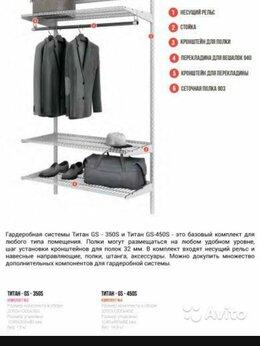 Шкафы, стенки, гарнитуры - Система гардеробная пакс титан gs , 0