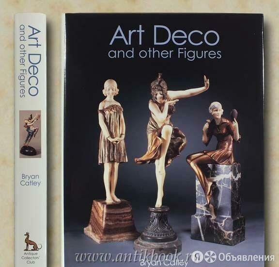 Art Deco and Other Figures (Скульптуры Арт Деко) по цене 8600₽ - Дизайн, изготовление и реставрация товаров, фото 0