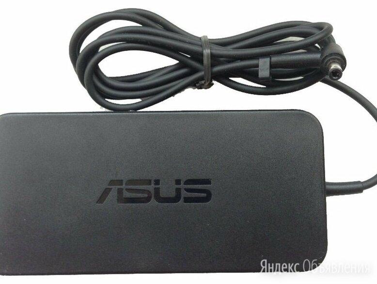 Блок питания для ноутбуков Asus VivoBook Pro N580G 19V, 6.32A, 5.5-2.5мм, Slim по цене 2490₽ - Блоки питания, фото 0