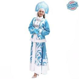"""Шоу, мюзиклы - Снегурочка""""Метель с баской""""душегрея,юбка,кокошник,варежки,атлас,р-р44-46,р170, 0"""