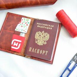 Обложки для документов - Кожаная обложка на паспорт, 0