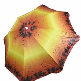 Зонты от солнца - Зонтик, 0
