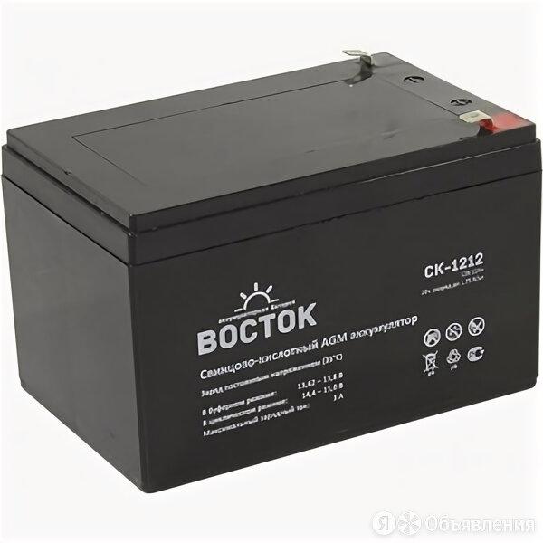Аккумулятор Восток СК-1212 (12В 12 Ач) AGM по цене 1700₽ - Аккумуляторные батареи, фото 0