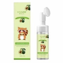 Очищение и снятие макияжа - Пенка для умывания SersanLove Avocado, 0