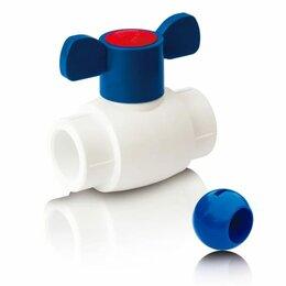 Краны для воды - Шаровый кран Blue Ocean 00000009519, 0