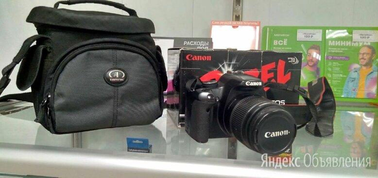 Фотоаппарат Canon EOS 450D Kit по цене 4600₽ - Фотоаппараты, фото 0
