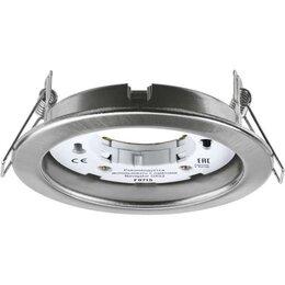 Встраиваемые светильники - Светильник точечный GX53 круг хром D90 IP20 Navigator , 0