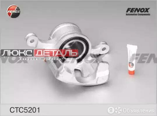 FENOX CTC5201 Суппорт пер. L d52  D диска  236 без скобы  по цене 5506₽ - Тормозная система , фото 0