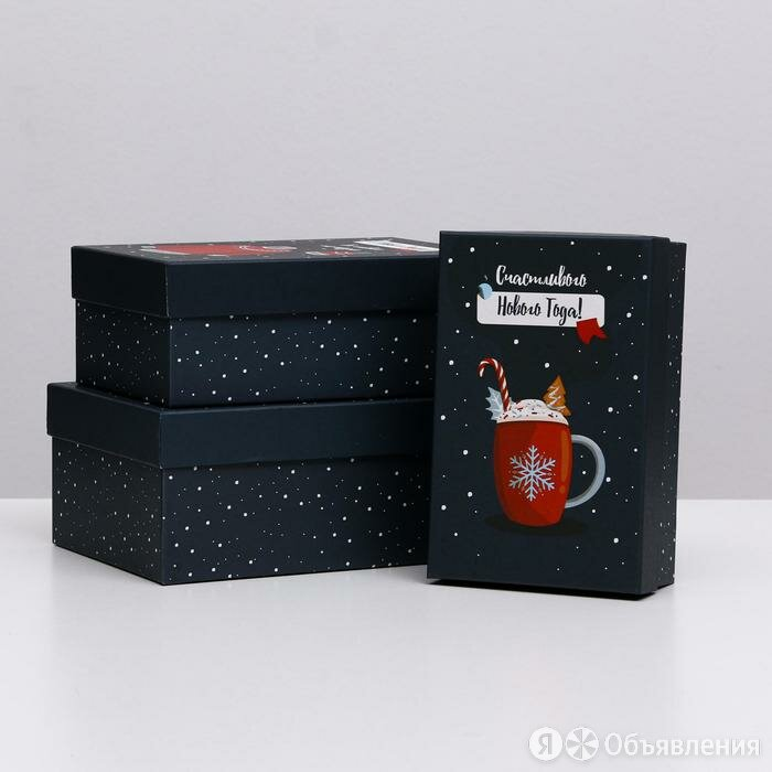 Набор коробок 3 в 1 'Новогодний вечер', 23 х 16 х 9,5 - 19 х 12 х 6,5 см по цене 873₽ - Новогодний декор и аксессуары, фото 0