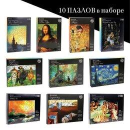 Пазлы - Промобокс фигурные пазлы «Мировое искусство» - ТОП-10, 0