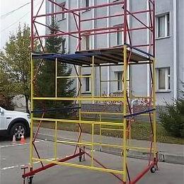 Грузоподъемное оборудование - Аренда вышек тур, лестниц, рохли, 0