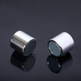 Аксессуары - Замок-концевик магнитный, L=20мм, вн.D=9мм, (набор 2шт), цвет серебро, 0