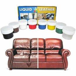 Косметика и чистящие средства - Жидкая Кожа Liquid Leather клей для ремонта натуральной кожи и кожзама, 0