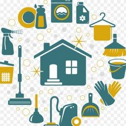 Бытовые услуги - Помощница по дому / домработница , 0