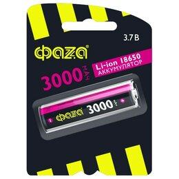 Батарейки - Аккумулятор ФАЗА 18650 Li-ion 3000mAh 3.7V BL1, 0
