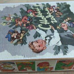 Ёлочные украшения - ёлочные игрушки СССР подарочный набор в коробке, 0