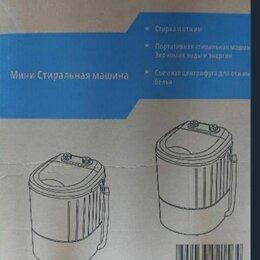 Стиральные машины - Стиральная машина мини . Модель ХРВ 30-40., 0