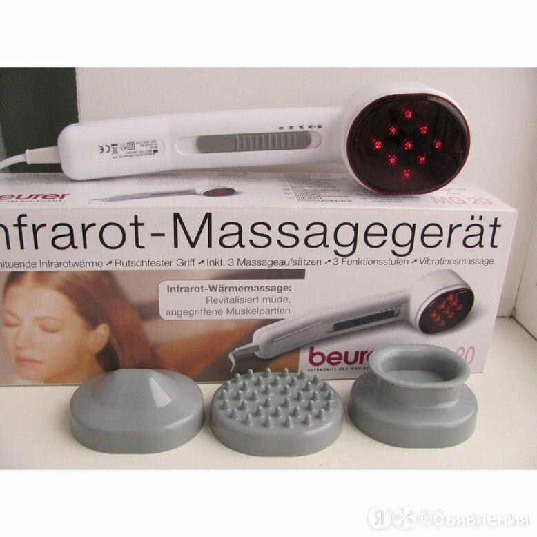Массажёр Infrarot-Massagegerat MG20 по цене 900₽ - Другие массажеры, фото 0