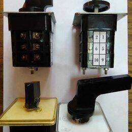 Электрические щиты и комплектующие - Переключатель пку 3-12 А2001, 0