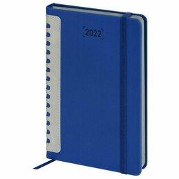 Канцелярские принадлежности - Ежедневник А5  2022г. Brauberg  Original  Т-синий/серый, 138*213мм, 0