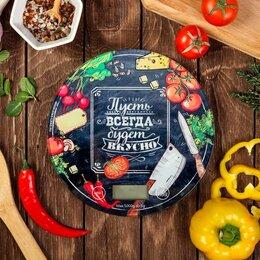 Кухонные весы - Весы кухонные электронные 'Будет вкусно', до 5 кг, 0