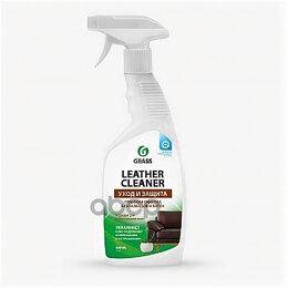 Ополаскиватели - Очиститель-Кондиционер Натуральной Кожи Grass Leather Cleaner (0,6л) GraSS ар..., 0