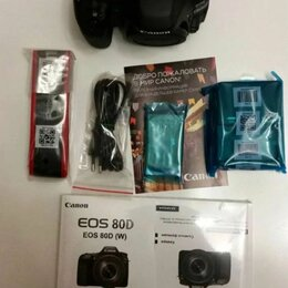 Фотоаппараты - Canon 80D Body, 0