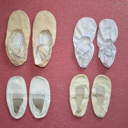 Обувь для спорта - Чешки, балетки детские 27, 28, 34, 36, размер, 0
